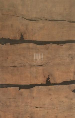 SMOKE LICHI WOOD - MERIKOM (HRZ)
